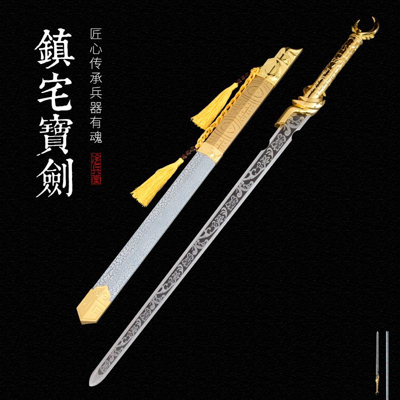 龙泉冷兵堂宝剑刀剑汉防身破月剑镇宅长不锈钢硬秦剑冷兵器未开刃