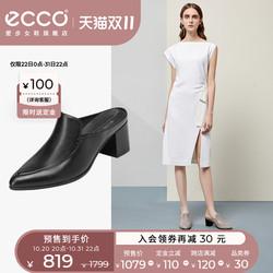 【预售】ECCO爱步女鞋 简约单鞋法式穆勒鞋高跟鞋女 型塑45尖头