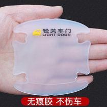 汽车门拉手保护膜卡通隐形门碗保护贴车门把手贴纸漆面划痕防刮贴