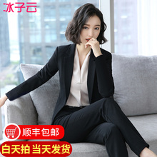 Autumn and winter suit, women's professional suit, fashion ol professional suit, formal suit, temperament manager, high end work suit