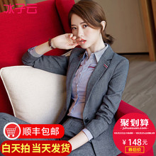 Suit suit women's new autumn 2019 British fashion professional dress formal work clothes temperament interview suit