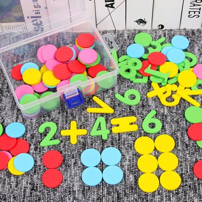 儿童数学算术教具幼儿园宝宝学习算数计数圆片数数片早教数字玩具