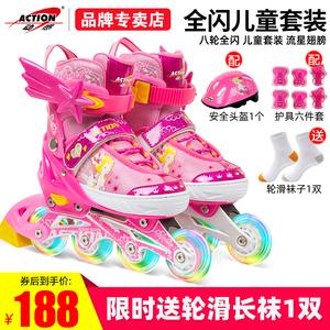 动感溜冰鞋儿童初学者可调旱冰鞋女直排轮闪光专业轮滑鞋男全套餐