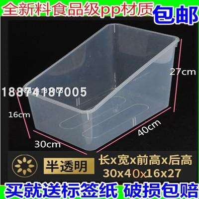 加大斜口半透明散装零食货架食品盒