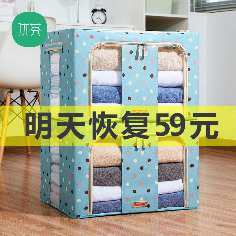 衣服收纳箱布艺整理箱学生宿舍储物箱家用玩具衣物收纳盒折叠衣柜