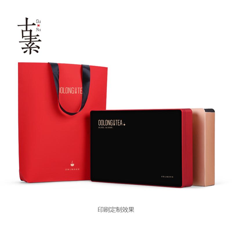 (用1元券)高档茶叶盒岩茶大红袍罐装礼盒小罐装礼品盒空盒茶叶罐包装盒定制