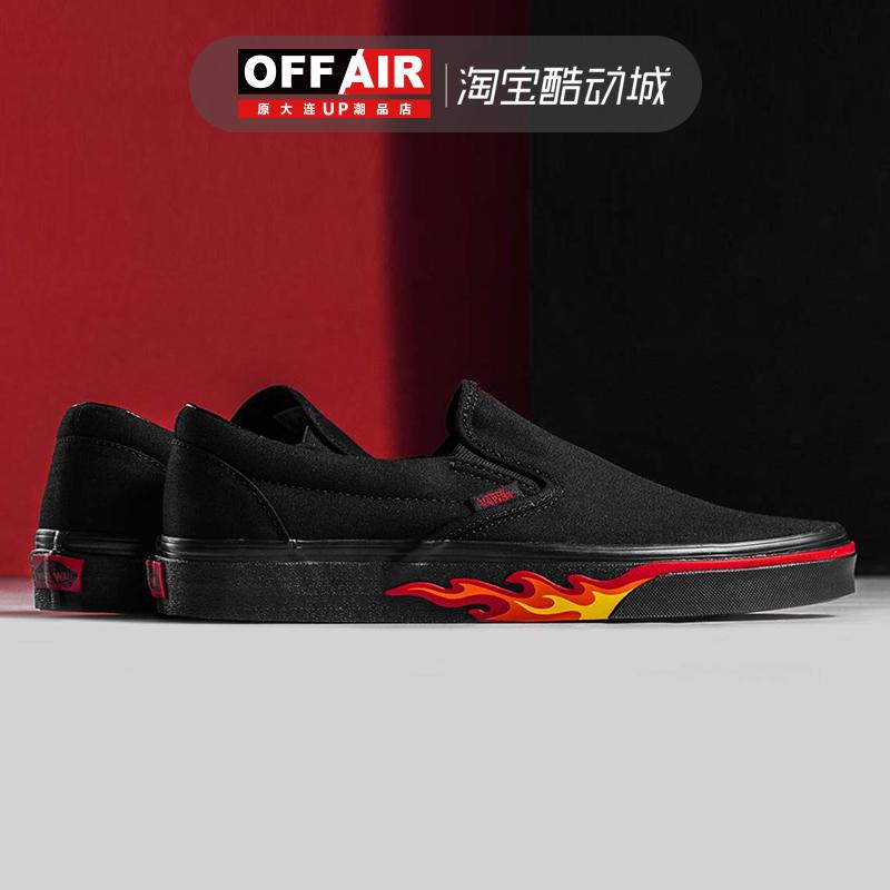VANS范斯SLIP ON火焰一脚蹬低帮男女鞋懒人帆布鞋VN0A38F7Q8Q正品