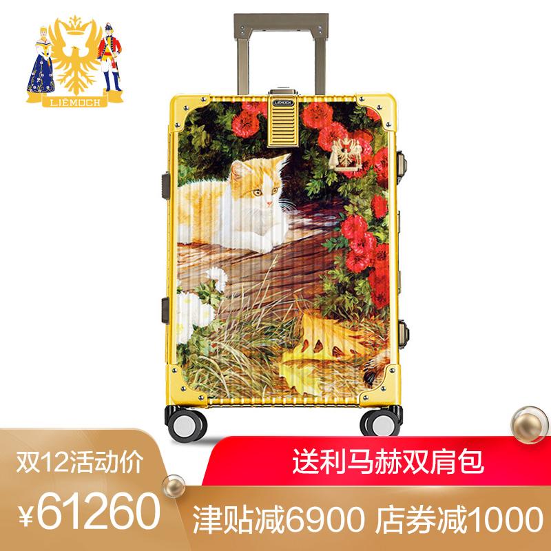 利马赫liemoch 爱勒黄金油画奢华私人订制智能旅行箱20寸万向轮