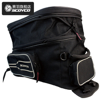 Sai Yu Scoyco motorcycle Fuel Tank bag Knight Bag Rainproof Motorcycle bag ride bag full helmet bag equipment ride bag