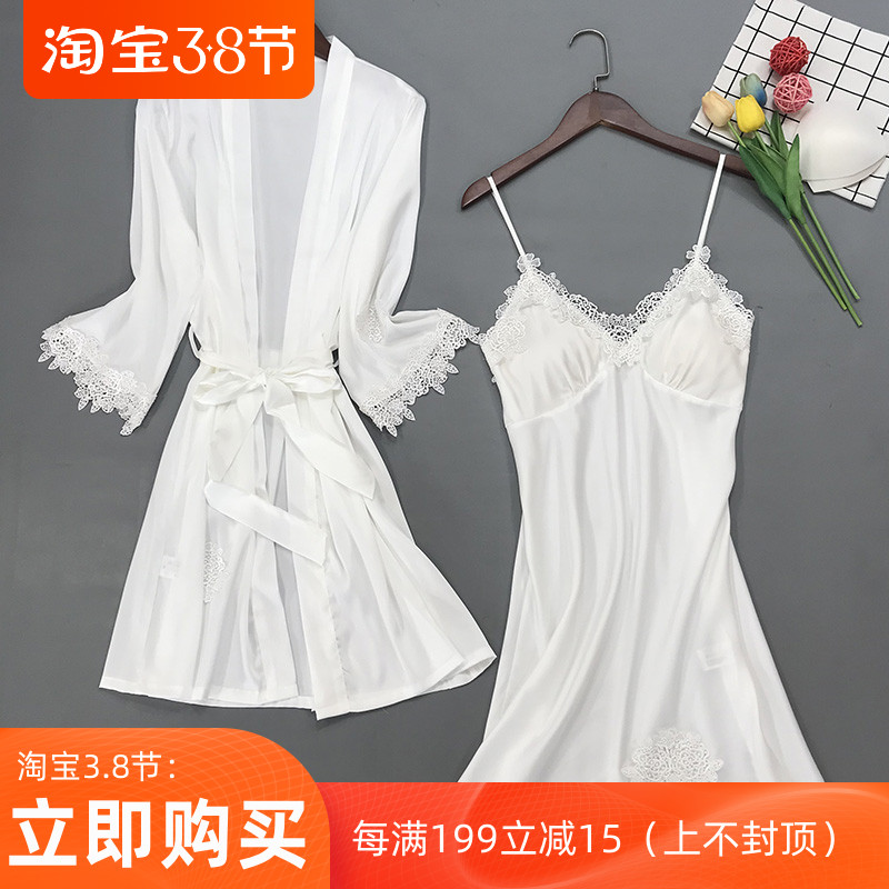 Эротические пижамы Артикул 617495958396