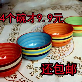 创意彩虹家用小大号餐饮具陶瓷碗