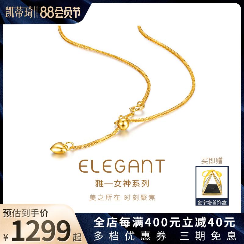 18k黄金项链女肖邦链万能针式链玫瑰金心形彩金女锁骨链au750素链