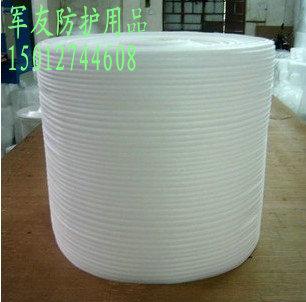 泡膜50CM包装膜泡沫珍珠棉板气泡填充物加厚包装材料防震膜 泡棉