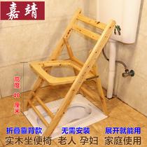 老人孕妇坐便椅实木加固坐便凳上厕所座便器家用可移动马桶便椅
