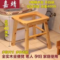 实木坐便凳40高孕妇坐便椅老人坐便器移动方便器马桶凳大便厕所凳