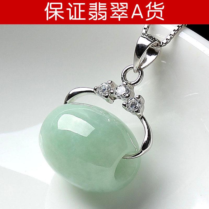 Изделия из ювелирных камней Артикул 564209780543