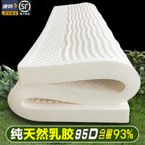 天然乳胶床垫宿舍泰国进口1.8m床橡胶软垫1.5米儿童1.2单人席梦思