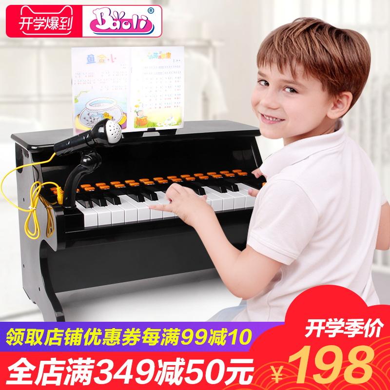 Поляроид /BAOLI дети пианино игрушка ребенок головоломка электроорган 3-6 лет обучения в раннем возрасте музыкальные инструменты новичок