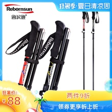 Robinson Climbing Cane Folding Aluminum Alloy Ultra-Light Extension Five-Section Ultra-Short Off-road Running Crutches Hiking Cane
