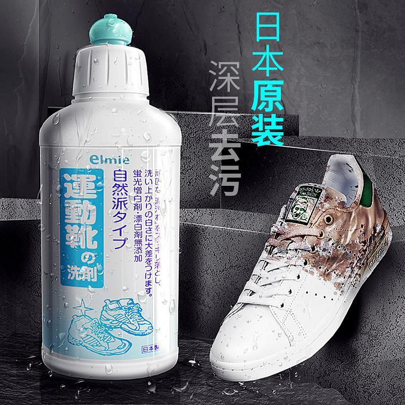 Иморт из японии новичок обувной мыть обувной вытирать обувной мыть артефакт один вытирать белый спортивной обуви специальный щетка обувной обеззараживание моющее средство