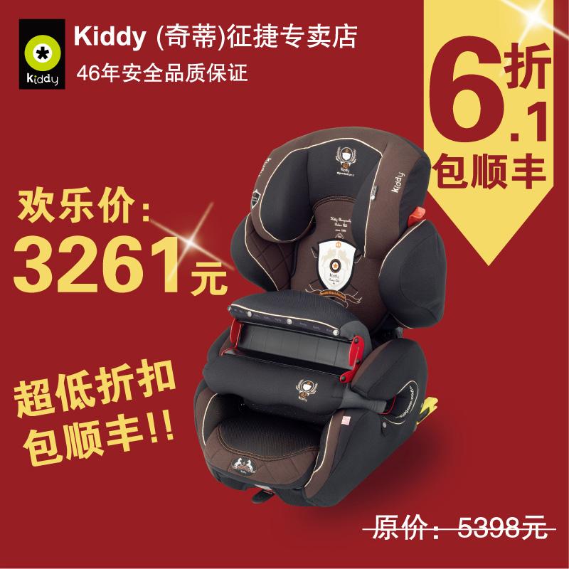 天猫2013儿童安全座椅汽车节,史上儿童安全座椅最给力折扣 第27张