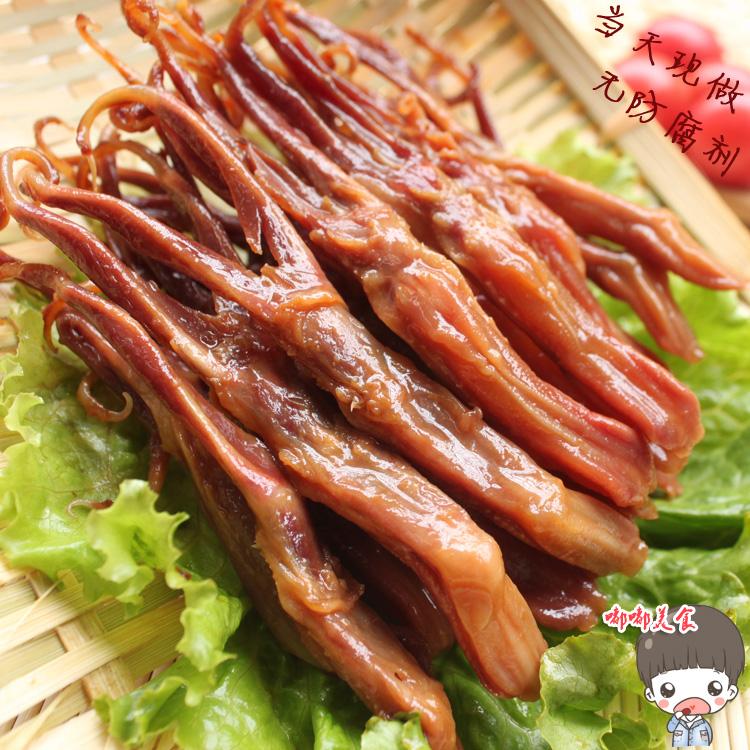 温州特产 当天现做鸭舌初旭酱鸭舌头散装熟大条原味250g熟食卤味