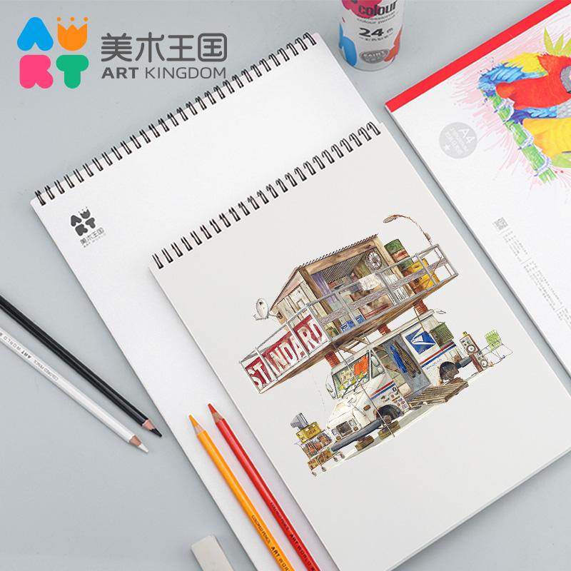 美术王国a4素描本加厚学生用涂鸦绘画速写本空白本子美术生专用a3马克笔本彩铅手绘画本画册8k素描纸水粉本
