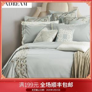 A-Dream/一梦居美式简约贡缎全棉四件套 纯色绣花多件套 床上用品