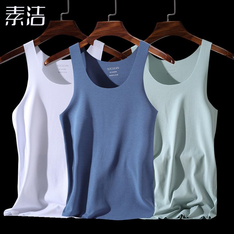 男士冰丝无痕背心莫代尔棉修身型紧身健身运动跨栏吊带汗衫夏季潮