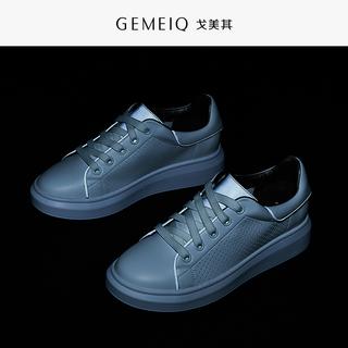 Клевец прекрасный его 2019 шахин модель обувь casual обувь женская весенний и осенний сезон. пригодный для носки случайный доска свет новичок обувной спортивной обуви, цена 2380 руб