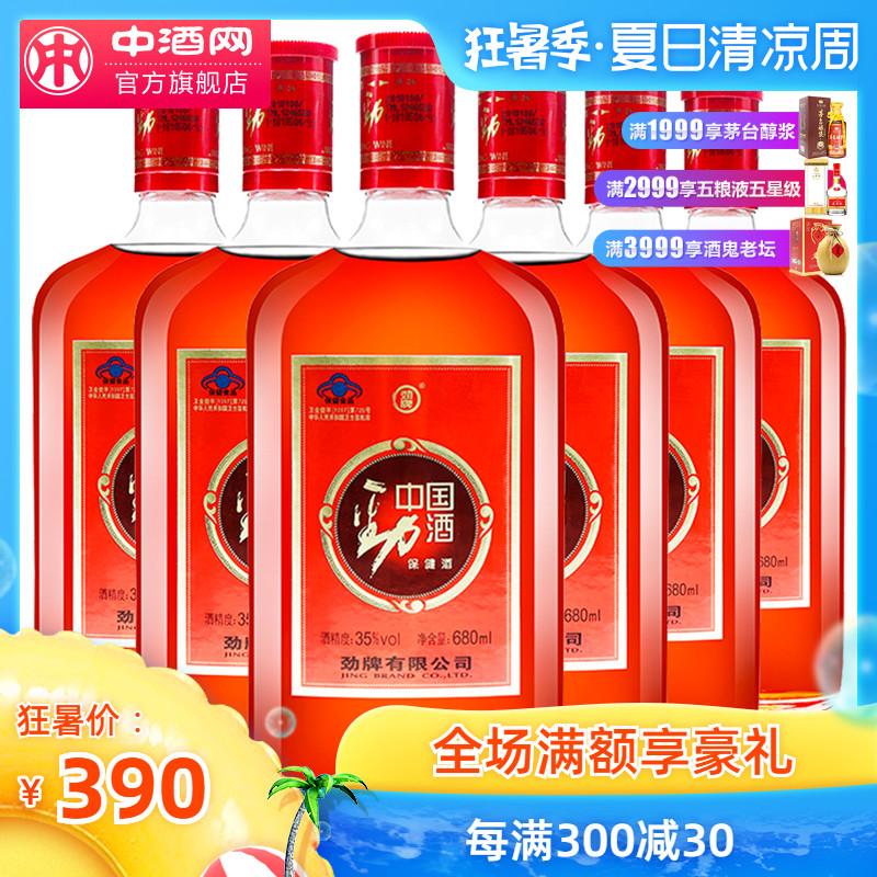 中酒网中国35度680ml*6整箱劲酒
