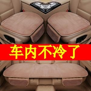 汽车坐垫冬季短毛绒保暖棉垫冬天羊毛座垫车毯垫子通用座椅三件套