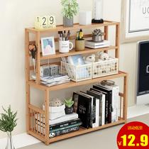 书桌上学生书架简易桌面儿童置物架家用办公简约小型书柜宿舍收纳