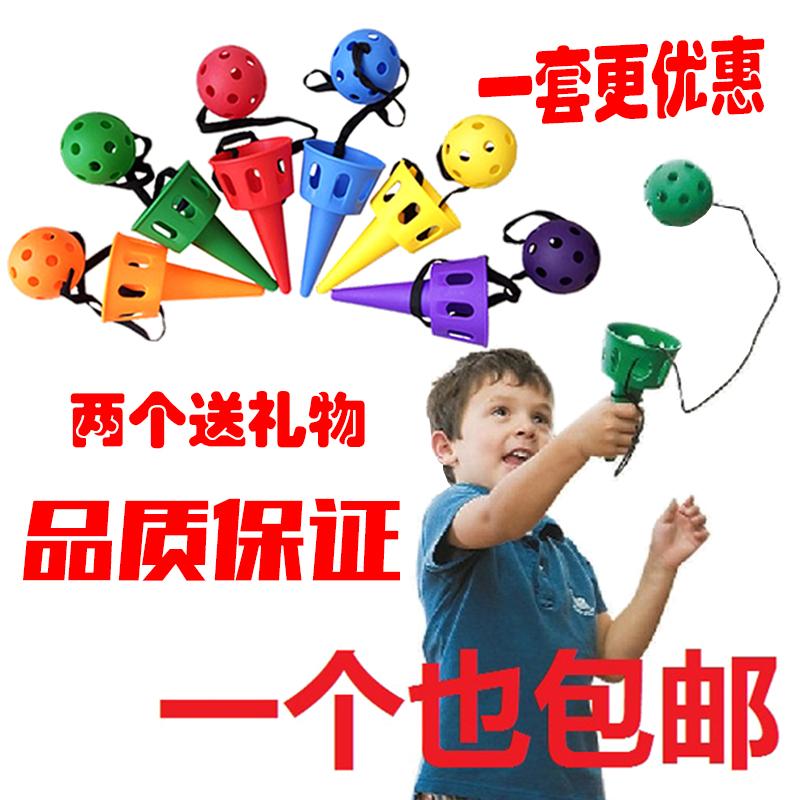 Детский сад на открытом воздухе деятельность игрушка устройство оружие ребенок смысл система тренер лесоматериалы подключать прием мяча детский сад бросать подключать мяч