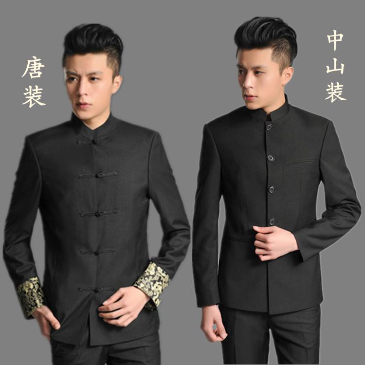 男士立领中山装套装韩版修身商务休闲结婚礼中青年小西服外套唐装