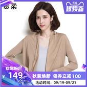 针织开衫 披肩 外套短款 100%桑蚕丝外套薄款 2019夏季 防晒衣女空调衫