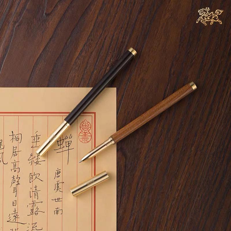 铜师傅《铜木主义之一》礼品签字笔