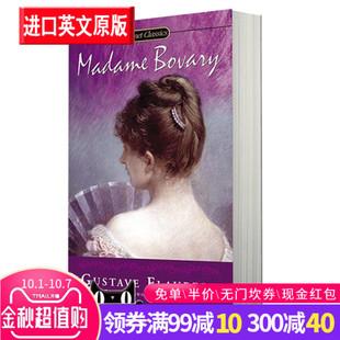 【进口英文原版】包法利夫人英语书籍