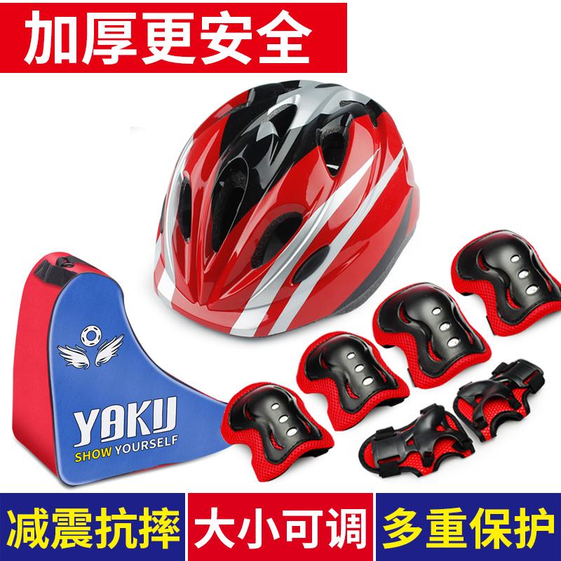 Защита для катания на роликах / Шлемы для детей Артикул 573922410921