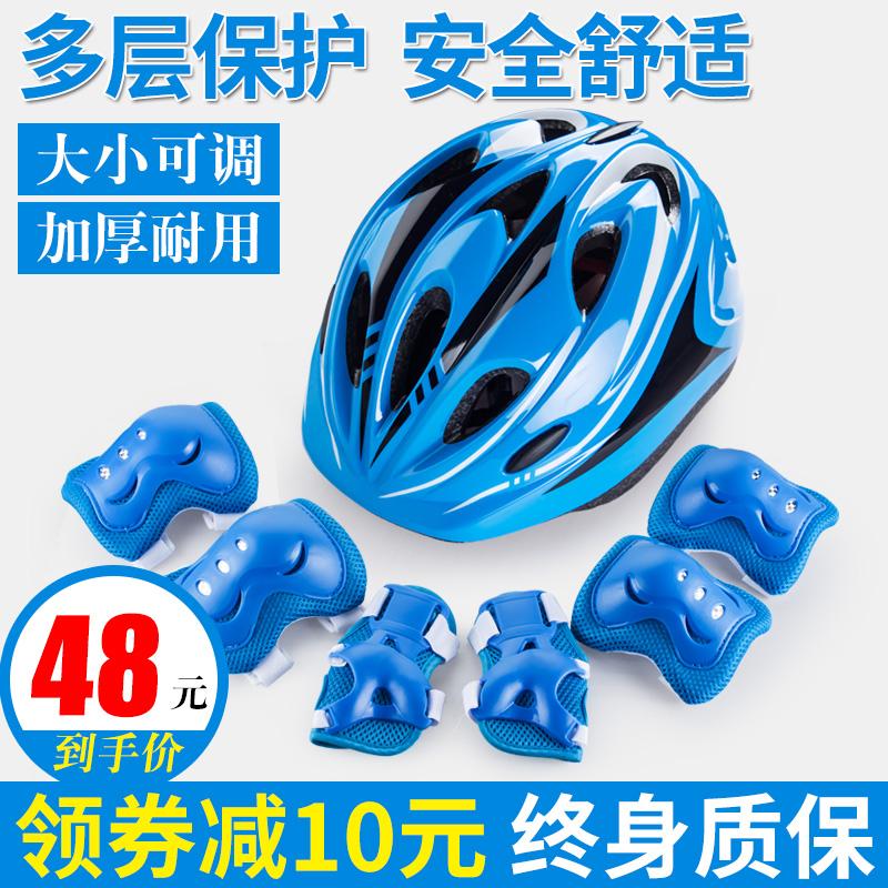 Защита для катания на роликах / Шлемы для детей Артикул 565116677135