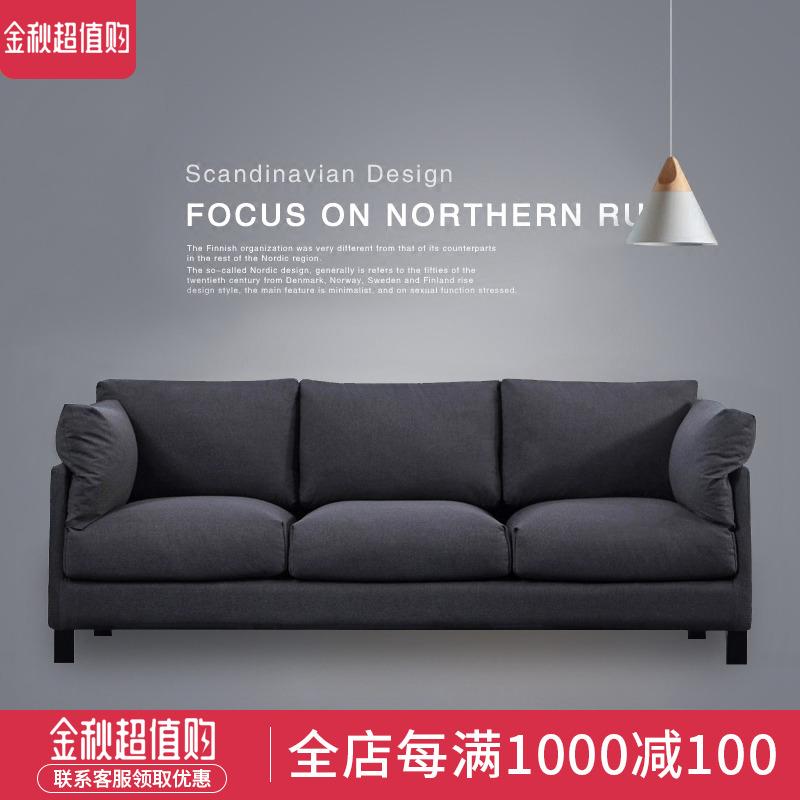 小户型客厅整装三人布艺经济型沙发(非品牌)