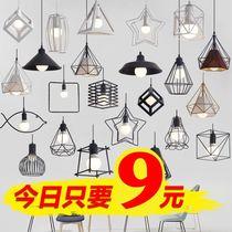 北欧铁艺吊灯创意个姓餐厅工业风咖啡厅艺术装饰吧台单个小吊灯具