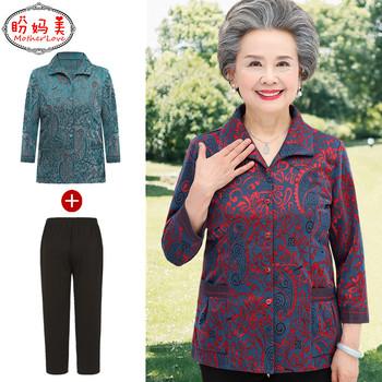 老年人春秋装60-70岁妈妈套装衬衫