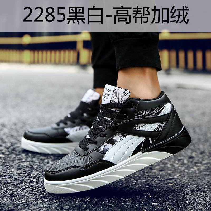 2285 черно-белое 【 мокасины 】