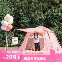 牧高笛户外露营LineFriends联名款自动帐篷速开帐篷34人家庭帐篷