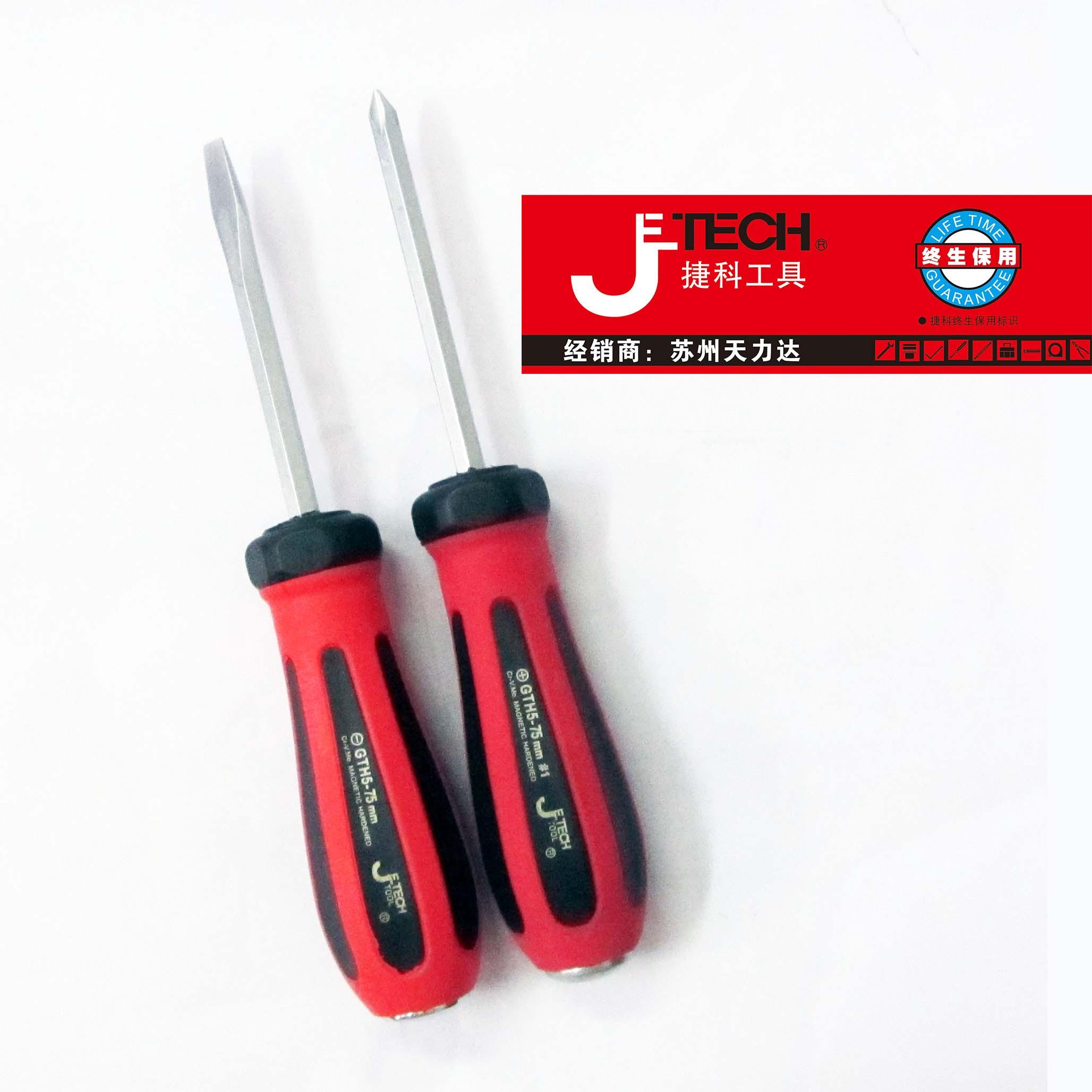 Jieke JETECH с помощью отвёртки отвертки отвёрткой с мягкой ручкой слово /ten слово Серия GTH