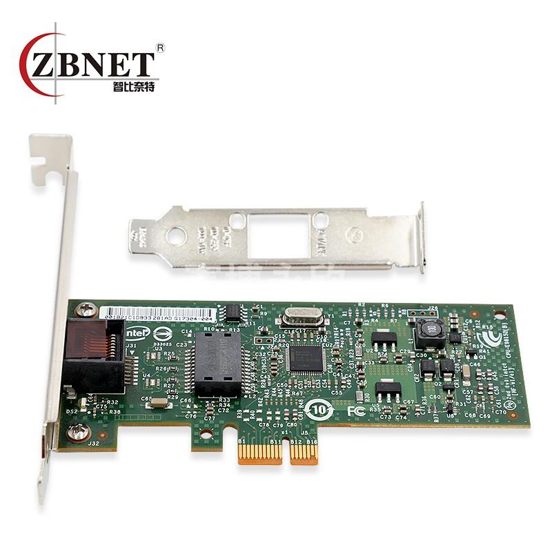 intel 82574L网卡ZB9301CT千兆单端口网卡PCI-E支持无盘 支持ROS