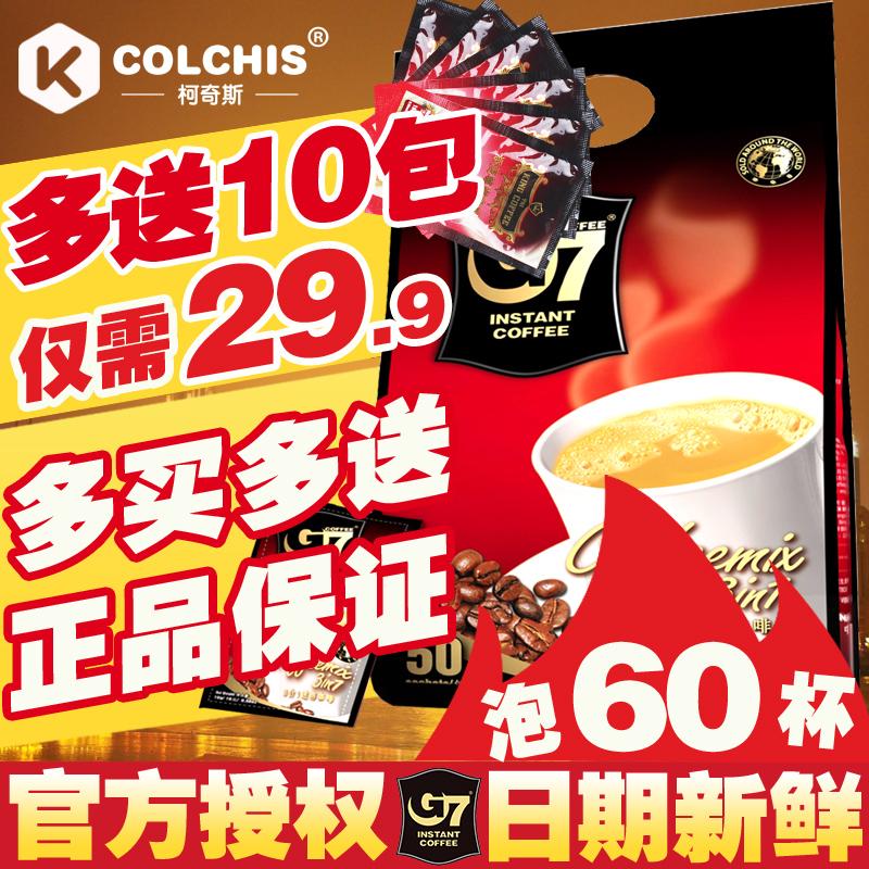 Отдавать 10 пакет вьетнам оригинальный импортный в оригинал g7 кофе 3 близко 1 ладан концентрированный оригинал скорость растворить порошок 800g порыв 60 чашка