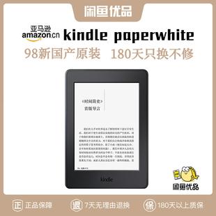 【国庆特价】亚马逊Kindle Paperwhite系列墨水屏电子书阅读器