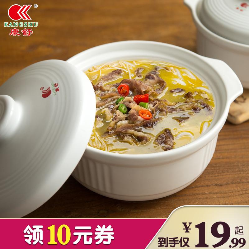 康舒陶瓷砂锅耐高温炖锅日式汤锅明火直烧沙锅养生煲煮粥煲汤煲